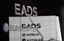 Fusion EADS-BAE, un enjeu national