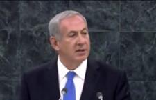 Netanyahou demande aux Palestiniens de reconnaître Israël comme un Etat juif (Romandie)