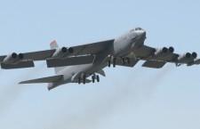La Chine fait décoller ses chasseurs après le passage d'avions américains et japonais (L'Express)