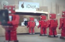 Vidéo : « Idiots », par BLR_VFX