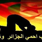 Militarisation accrue du Sahel, destabilisation de l'Algérie