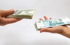 La Russie pourrait cesser d'utiliser le Dollar US comme monnaie de réserve (DailyPaul.com)