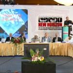 Premières images de la «Conférence Internationale des Libres Penseurs » à Téhéran