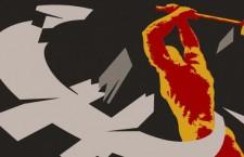 Le M'PEP devient le parti de la libération nationale et de la démondialisation. Objectif : un socialisme pour le XXIème siècle (M'PEP)