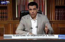 Les banques grecques seront fermées jusqu'au 6 juillet (Le Monde)