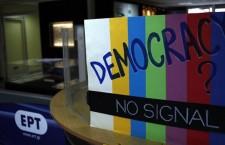 Première mesure de Tsipras : interdire ERTopen, média alternatif populaire en Grèce
