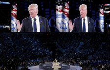 Devant l'AIPAC, Donald Trump s'engage à reconnaître Jérusalem comme capitale d'Israël s'il est élu