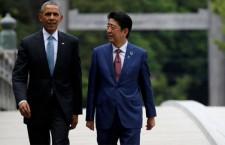Hiroshima, Nagasaki : aucune excuse d'Obama pour le génocide nucléaire