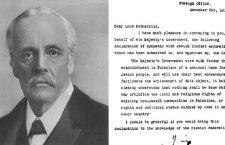 « Déclaration Balfour, la violence du texte », par Bruno Guigue