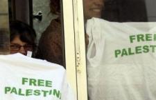 La mission «Bienvenue en Palestine» refoulée au checkpoint d'Allenby