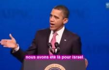 Le Prophète Obama fait le toutou devant l'AIPAC