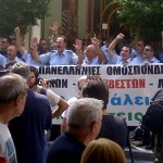 Grèce, manifestation de policiers. Comment reconnaitre les gentils des méchants…