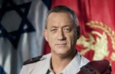 Benny Gantz inquiet d'une éventuelle guerre contre Israël (PalestineInfo)