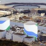 Japon : vers une relance prochaine de l'énergie atomique (Romandie)