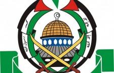 Le Hamas, création du Mossad (GlobalResearch)