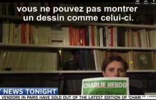Caroline Fourest montre la une de Charlie Hebdo, Sky News interrompt l'interview et présente ses excuses