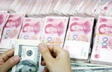 Historique – Le Petro-Yuan est né : Gazprom effectue désormais toutes les ventes de brut à la Chine en Yuan ! (ZeroHedge)