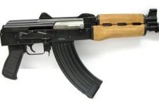 Attentats du 13 novembre : une des armes est passée par les USA