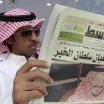 Ce que révèle la publication par WikiLeaks des « Saudi Cables »