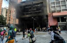 Venezuela, juin 2017 : Incendie du Tribunal Suprême de Justice, poursuites contre la procureure générale. Que se passe-t-il vraiment ?